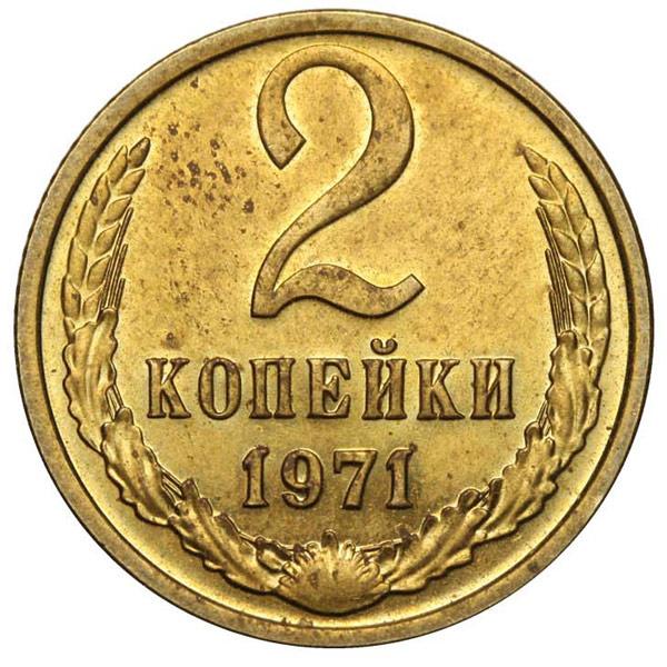 монета 50 коп 2005 года стоимость молдавская республика