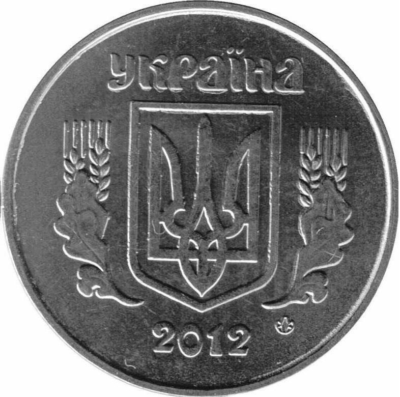 список монет 10 рублей города воинской славы